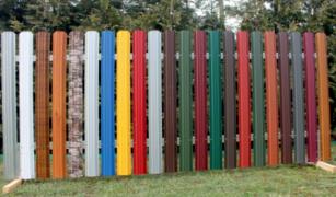 Штахетный забор